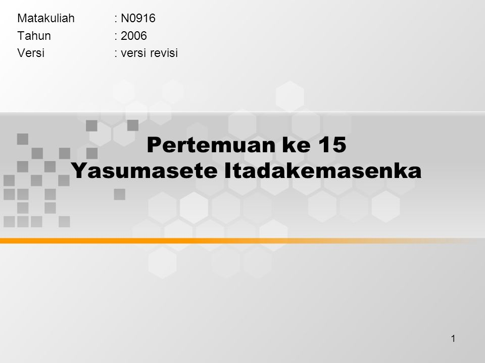 Pertemuan ke 15 Yasumasete Itadakemasenka