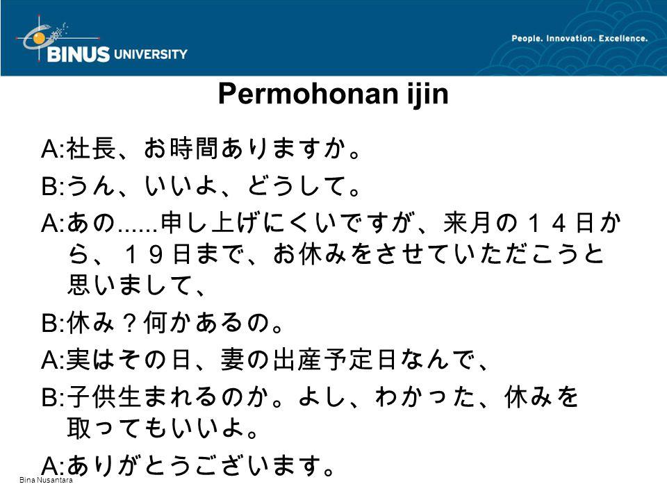 Permohonan ijin A:社長、お時間ありますか。 B:うん、いいよ、どうして。