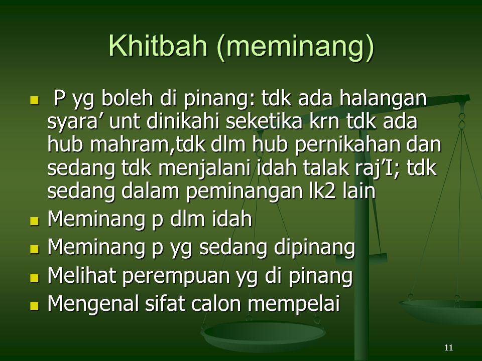 Khitbah (meminang)