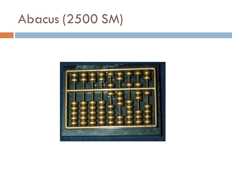 Abacus (2500 SM)