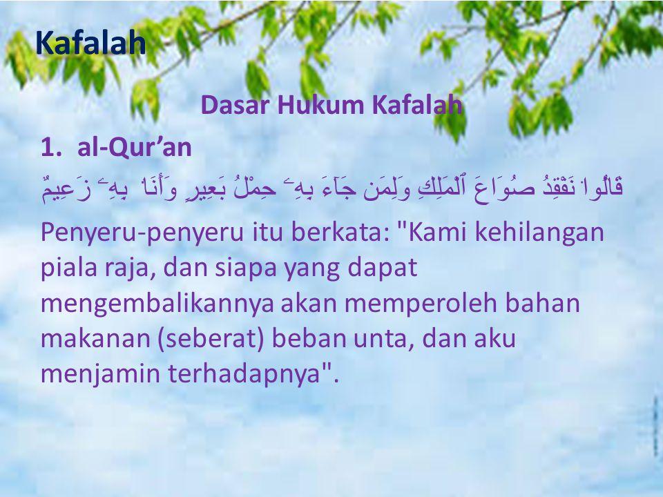Kafalah Dasar Hukum Kafalah al-Qur'an