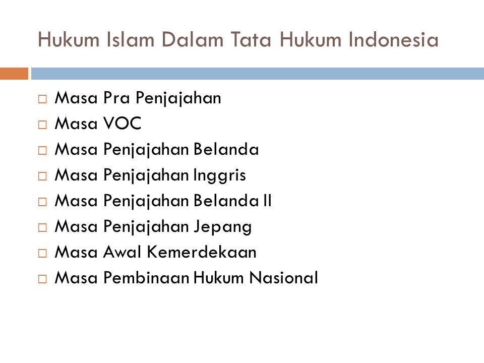 Hukum Islam Dalam Tata Hukum Indonesia
