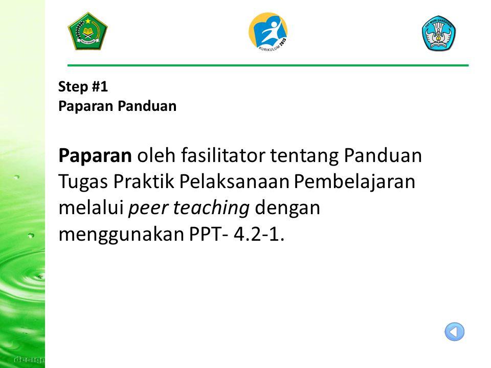 Step #1 Paparan Panduan.