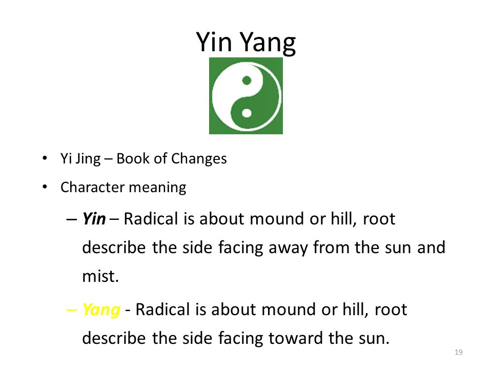 Yin Yang Yi Jing – Book of Changes. Character meaning.