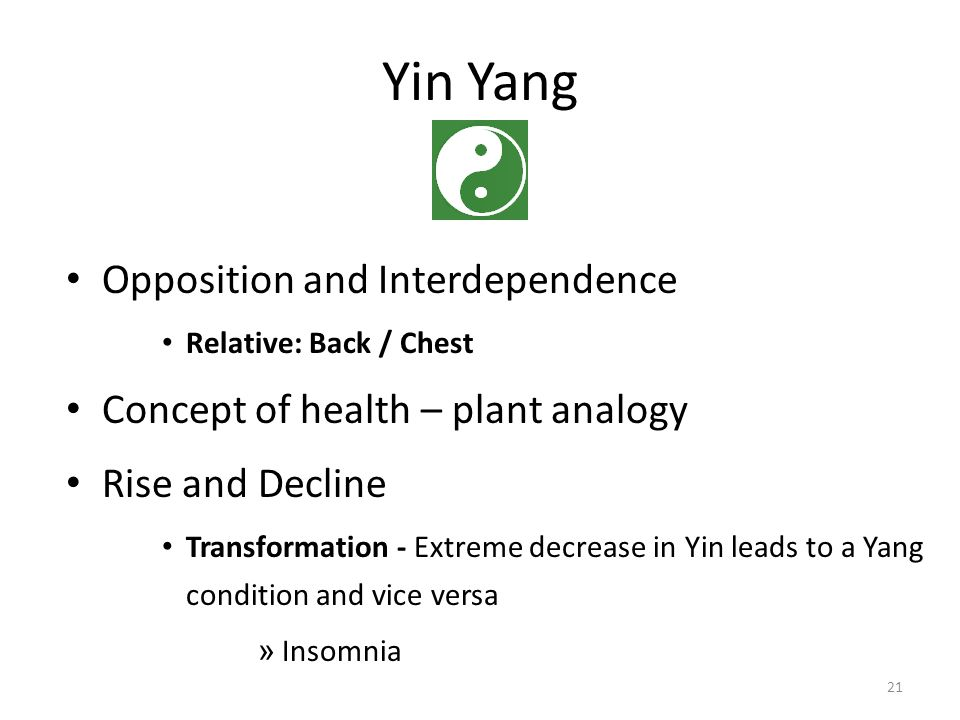 Yin Yang Opposition and Interdependence