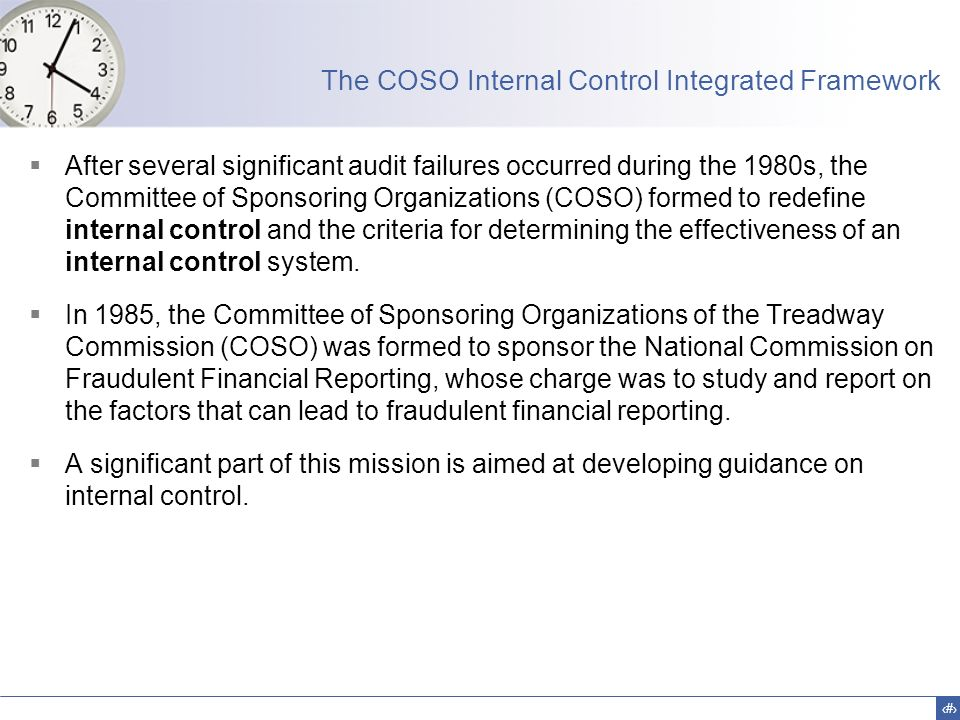 The COSO Internal Control Integrated Framework