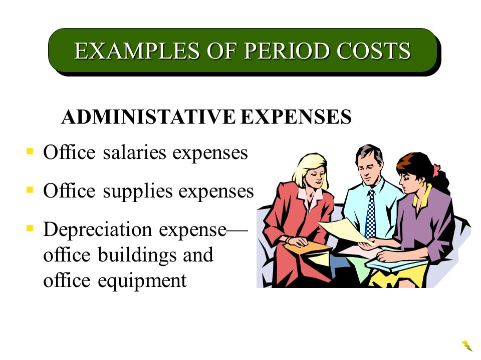 ADMINISTATIVE EXPENSES