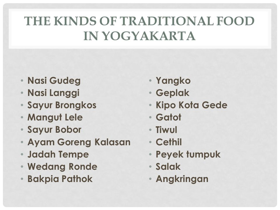 The kinds of traditional Food in Yogyakarta