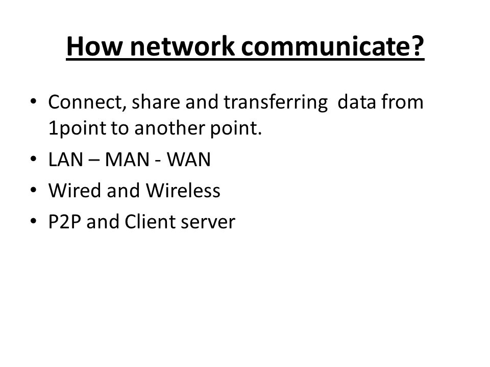How network communicate