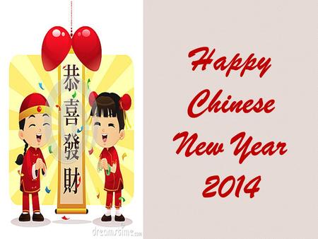 Happy Chinese New Year 2014. Pemasaran & Kompetisi.