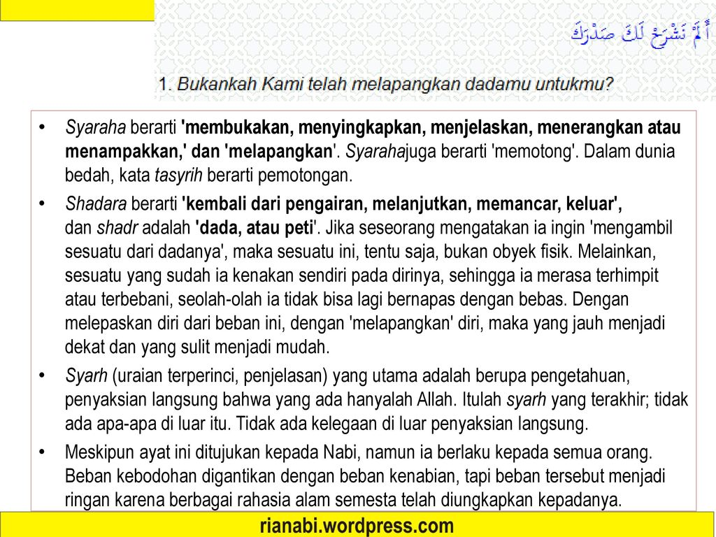 MOTIVASI AL-QUR'AN QS  AL-INSYIRAH - ppt download