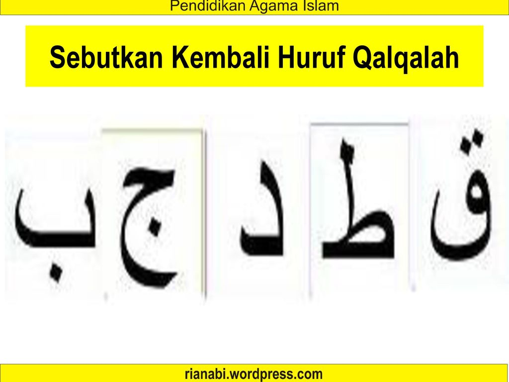 Hukum Bacaan Qalqalah Dan Ra Ppt Download