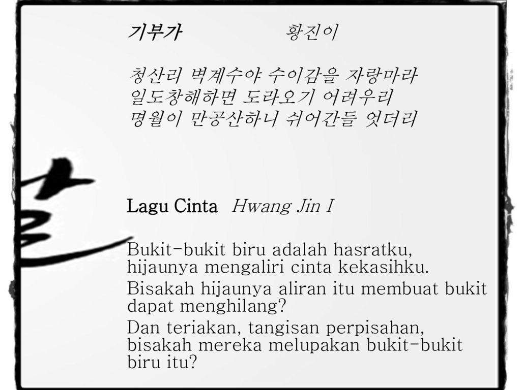 Puisi Romantis Bahasa Korea Dan Artinya