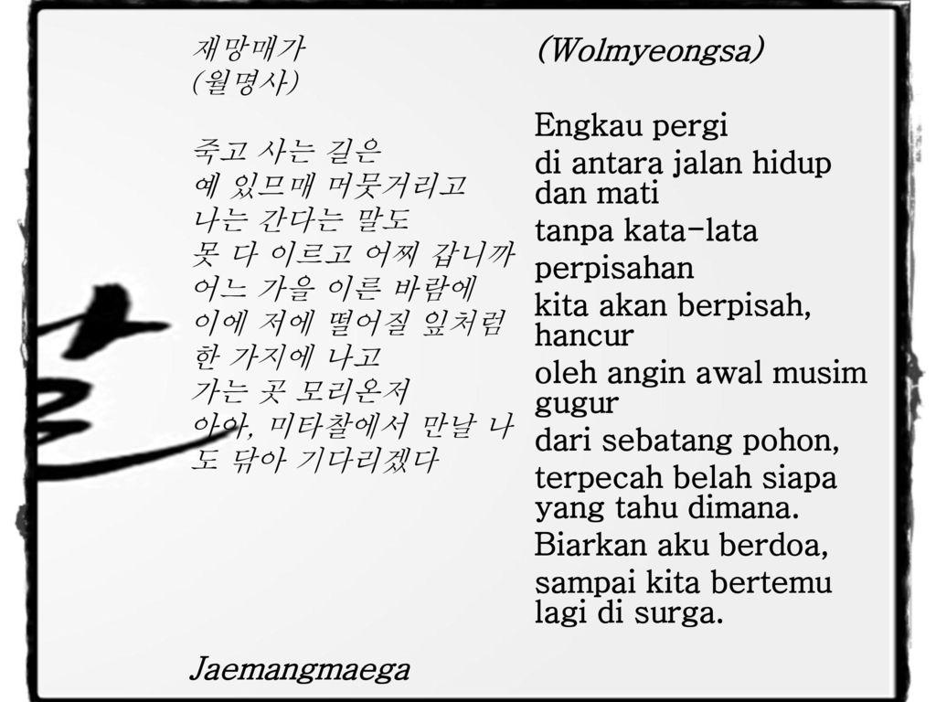 Puisi Cinta Dalam Bahasa Korea Dan Artinya