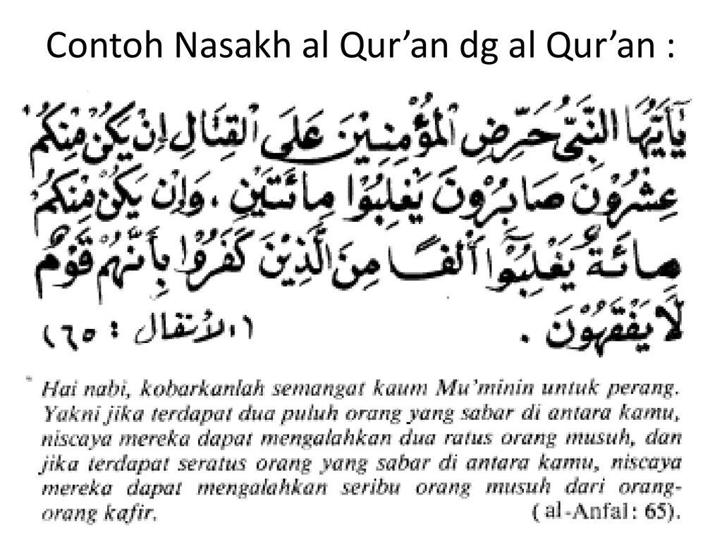 Nasakh Mansukh Oleh Asep Suryanto Ppt Download