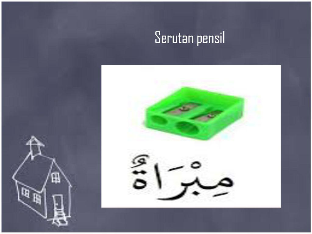 Materi Bahasa Arab Kelas Iii Ibtidaiyyah Ppt Download