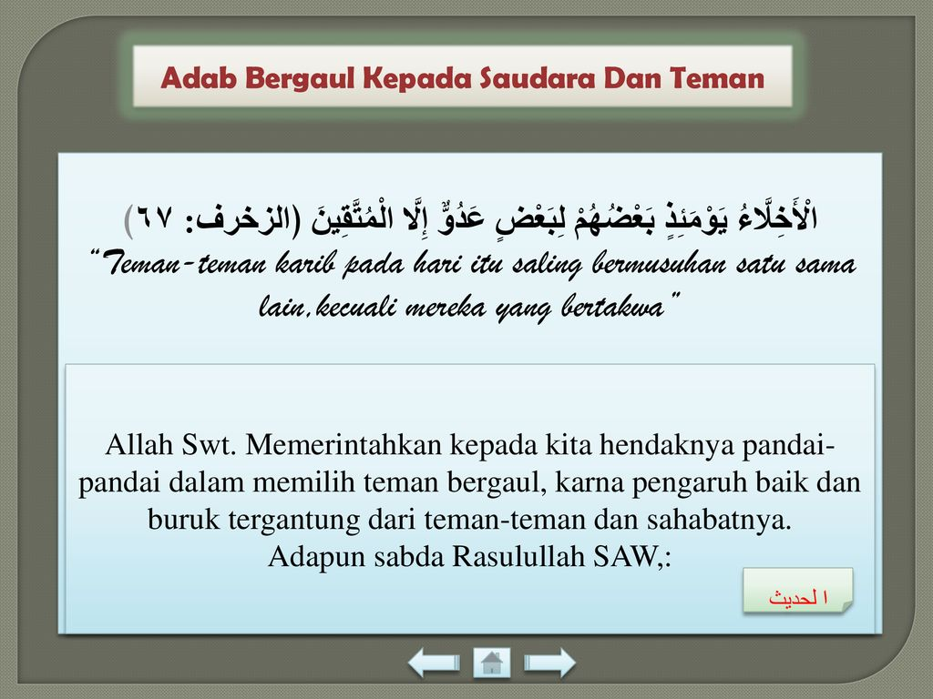 Akidah Akhlak Adab Bergaul Kepada Saudara Dan Teman Oleh Ridwan Ppt Download