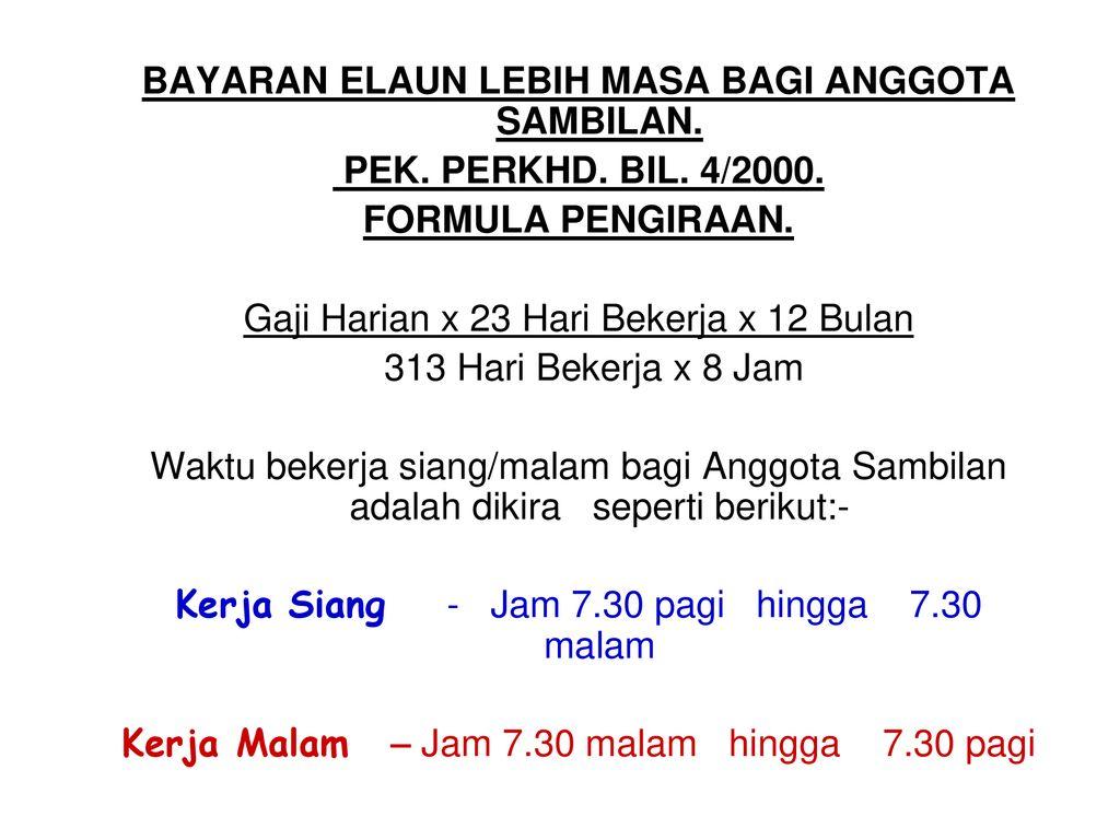 Tuntutan Elaun Lebih Masa Elaun Pemangkuan Dan Elaun Penanggungan Kerja Oleh Janm Negeri Kedah Ppt Download