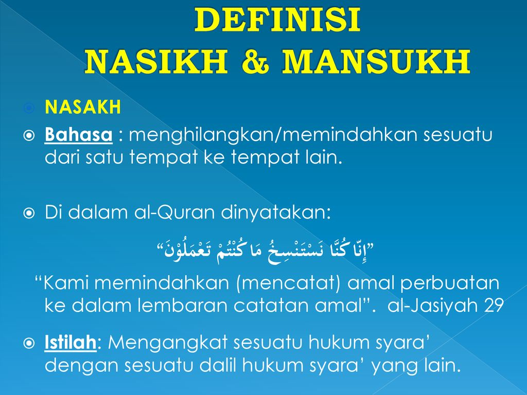 Makalah Nasikh Mansukh
