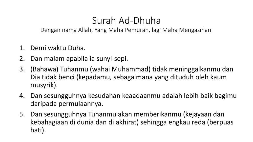 Surah Ad Dhuha Dengan Nama Allah Yang Maha Pemurah Lagi