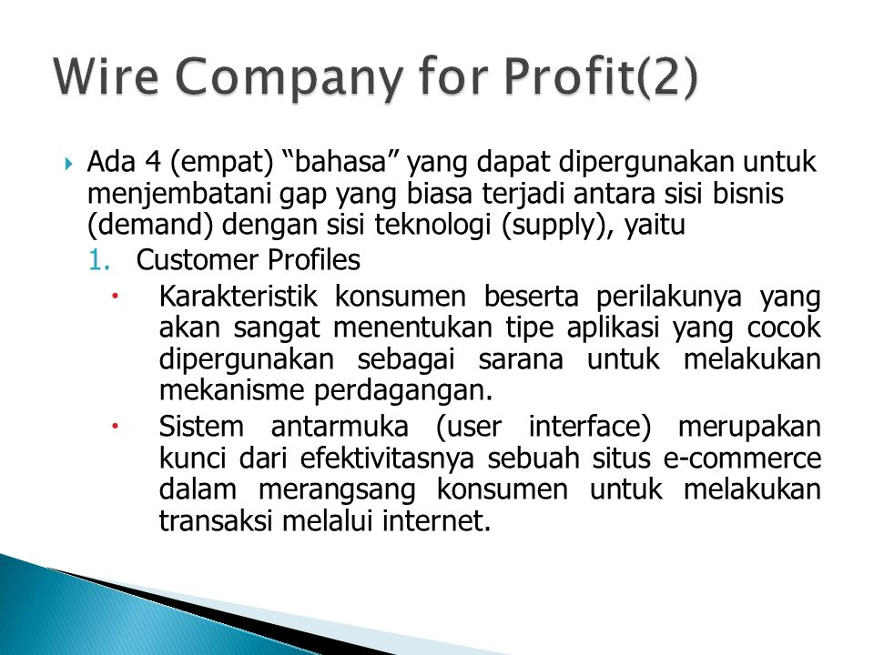 Wire Company for Profit(2)