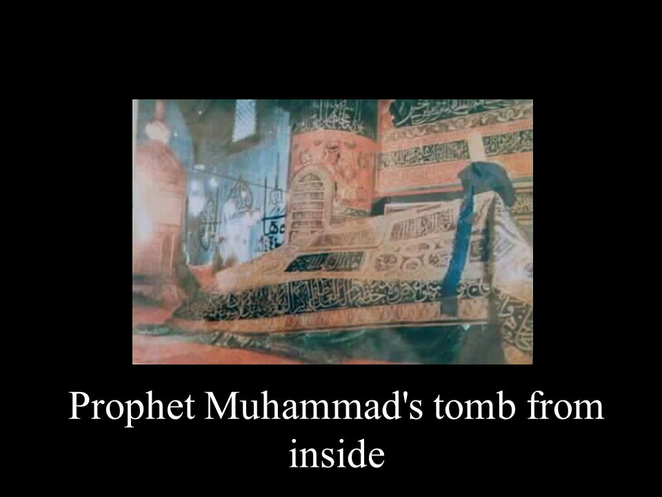 Prophet Muhammad s tomb from inside