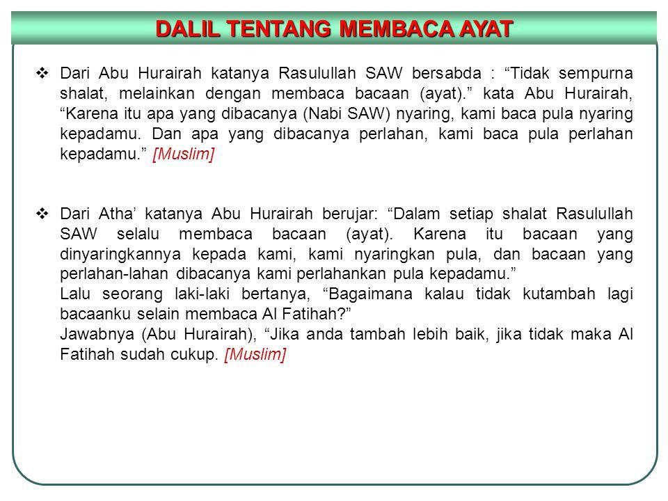 Membaca Fatihah Dan Ayat Surah Ppt Download