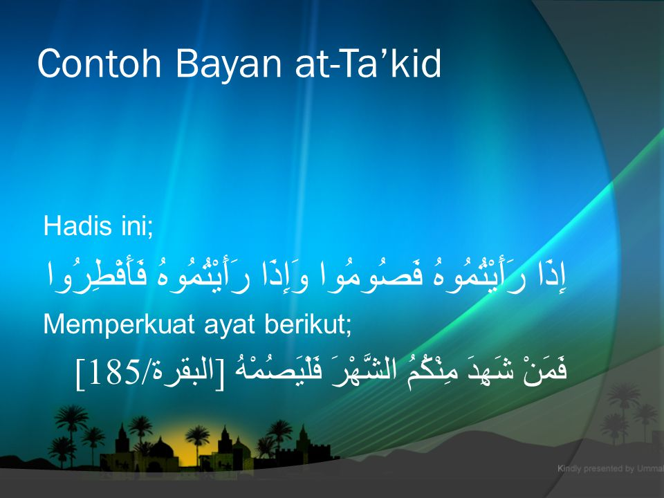 Contoh Bayan at-Ta'kid