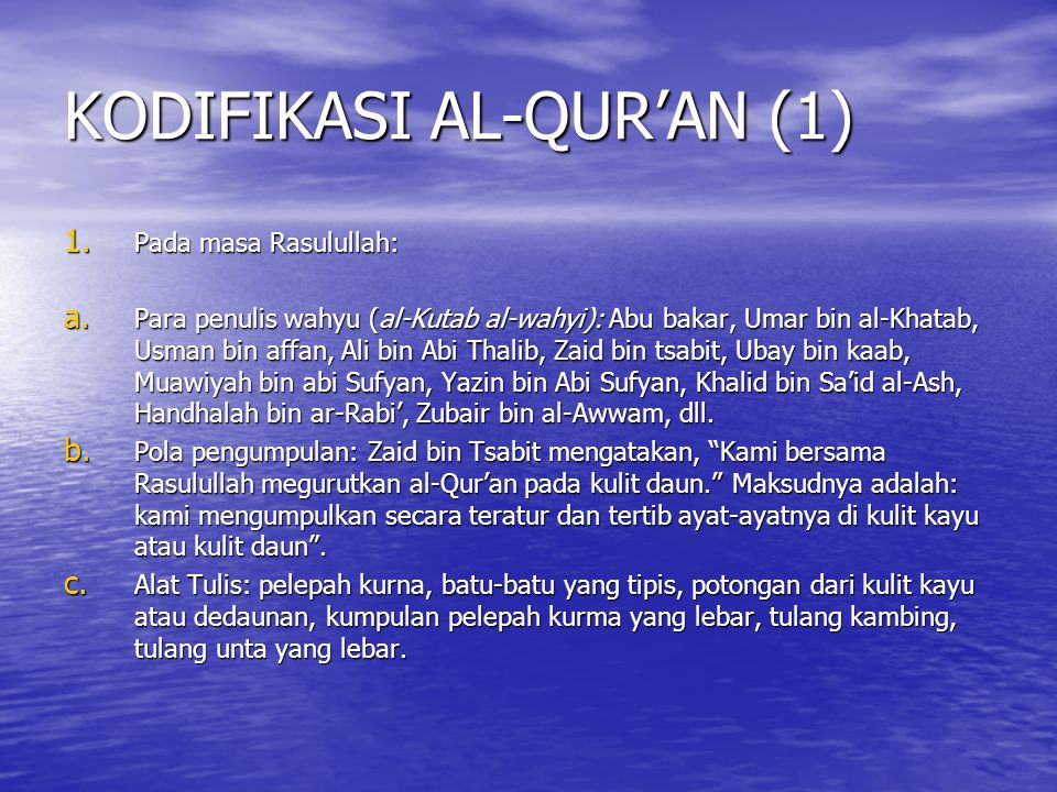 KODIFIKASI AL-QUR'AN (1)