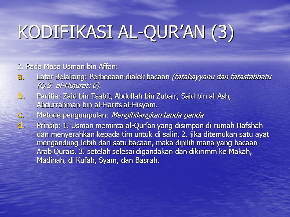 KODIFIKASI AL-QUR'AN (3)