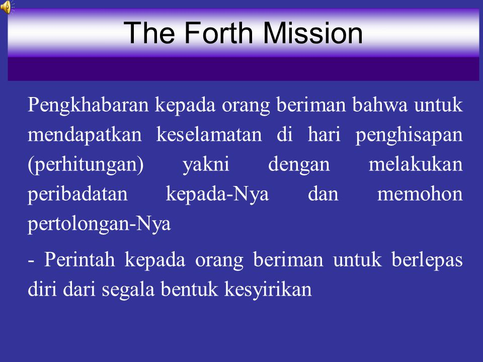 The Forth Mission