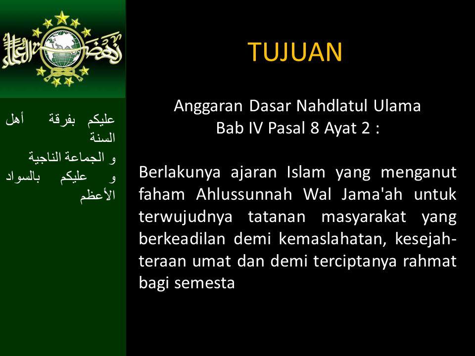Alur Gerakan Islam Rahmatan Lil Alamin Ppt Download