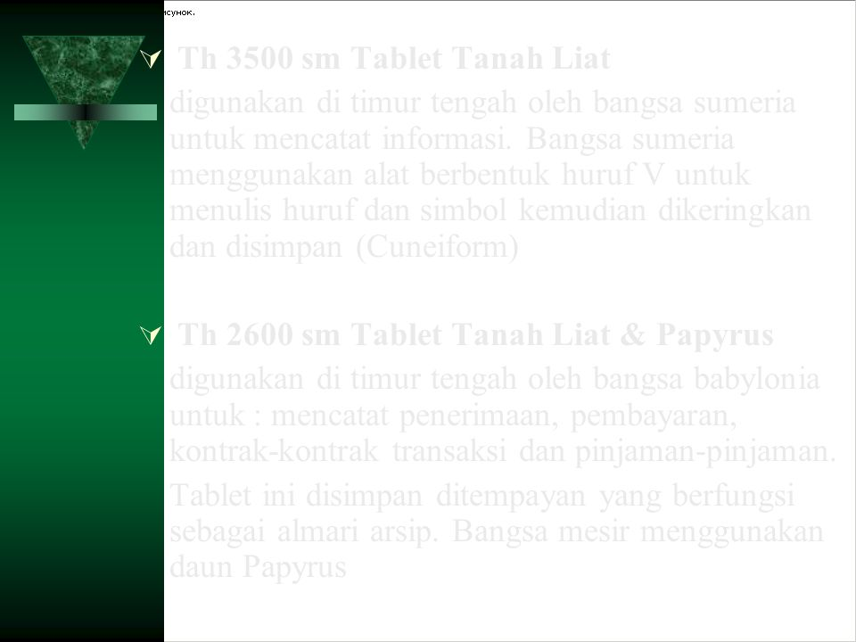 Th 3500 sm Tablet Tanah Liat