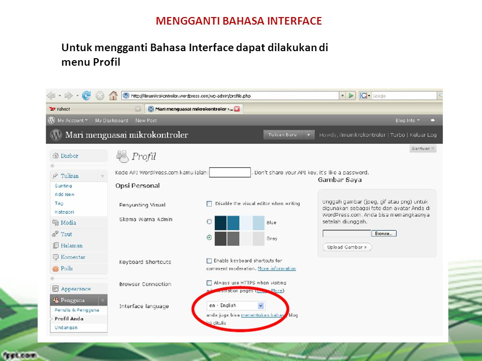MENGGANTI BAHASA INTERFACE
