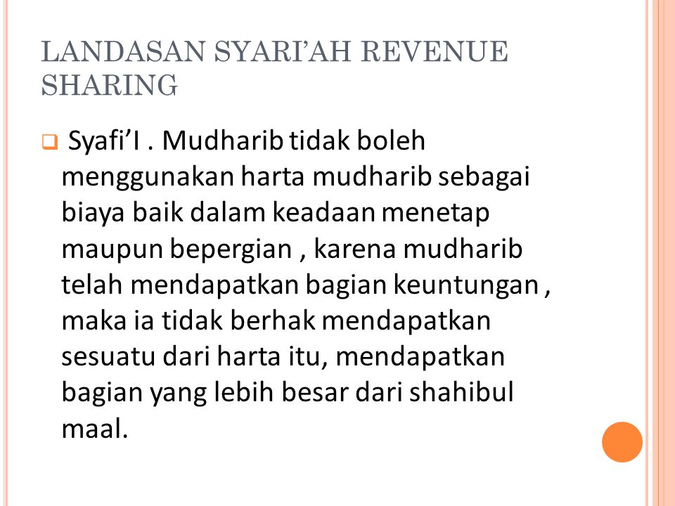 LANDASAN SYARI'AH REVENUE SHARING