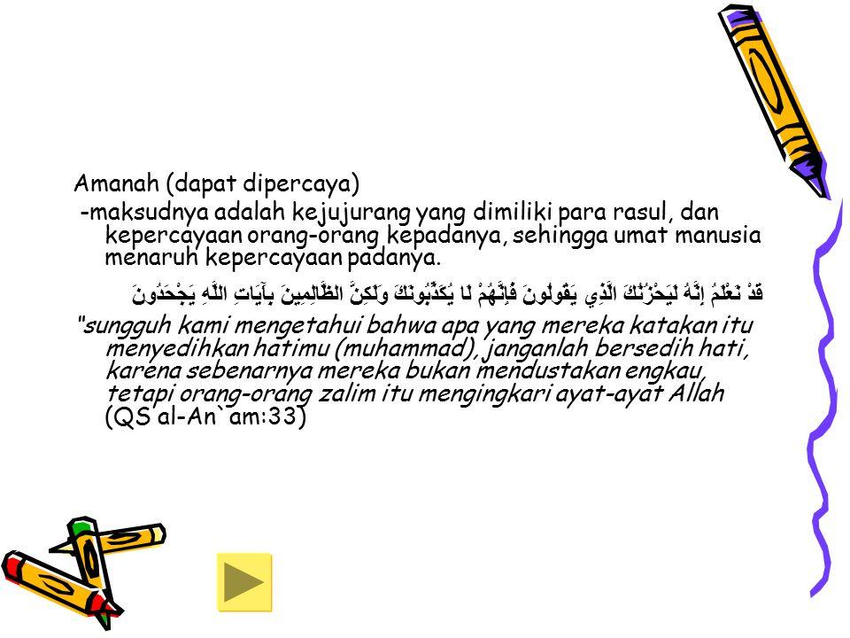 apa arti amanah dan fatonah لم يسبق له مثيل الصور + E-FRONTA.INFO
