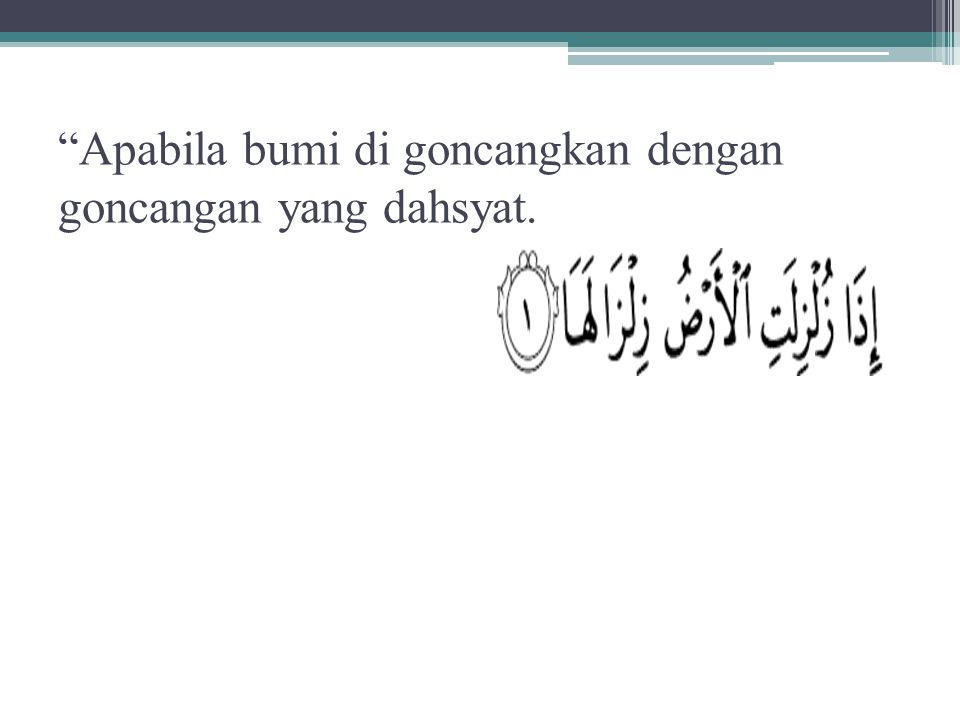 Peresentasi Qsal Zalzalah Goncangan Ppt Download